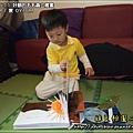 2009-5-11 下午 01-00-33.JPG