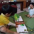 2009-5-11 下午 01-02-37.JPG