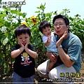 2009-5-16 上午 11-46-31.JPG