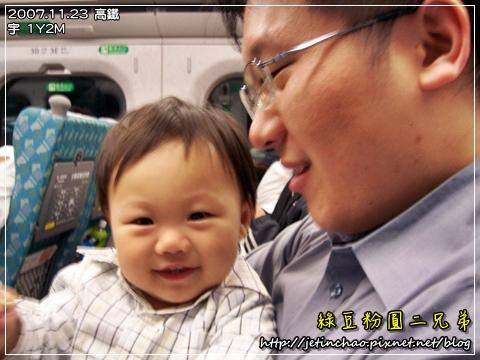 2007-11-23 下午 08-09-28.JPG