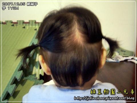 2007-12-5 下午 04-28-14.JPG
