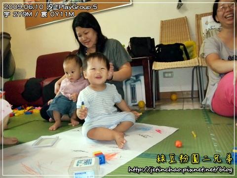 2009-6-10 下午 02-28-32.JPG