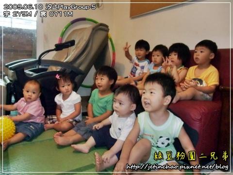 2009-6-10 下午 02-59-52.JPG
