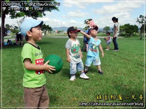 2009-6-17 下午 02-40-07.JPG