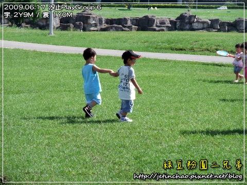 2009-6-17 下午 03-09-36.JPG