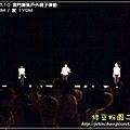 2009-7-10 下午 07-29-33.JPG