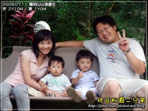 2009-7-11 下午 04-33-51.JPG