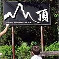 2009-7-11 下午 04-43-14.JPG