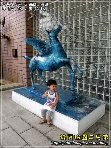 2009-7-16 上午 11-57-49.JPG