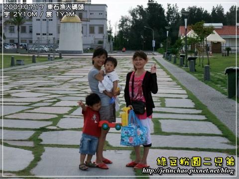 2009-7-17 下午 05-11-01.JPG