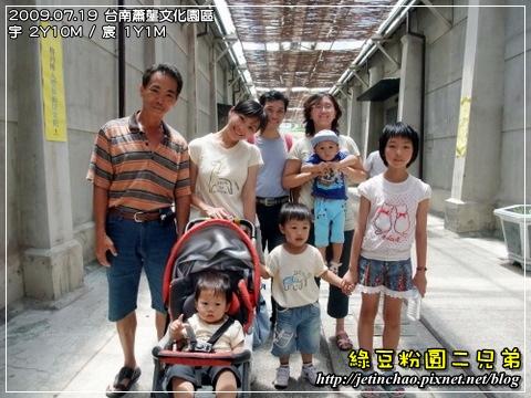 2009-7-19 上午 11-09-06.JPG