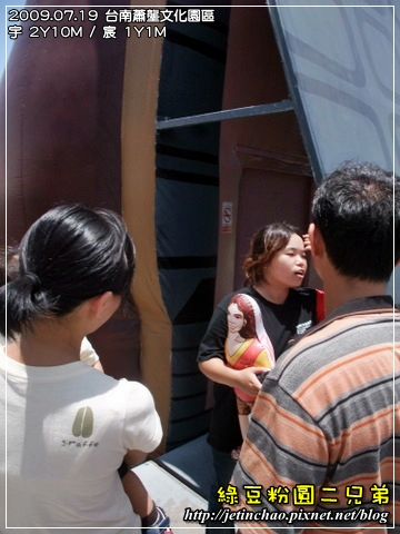 2009-7-19 上午 11-58-06.JPG