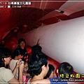 2009-7-19 上午 11-58-44.JPG