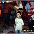 2009-7-19 下午 12-01-56.JPG