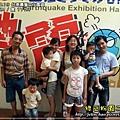 2009-7-19 下午 12-19-47.JPG