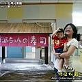 2009-7-19 下午 04-25-09.JPG