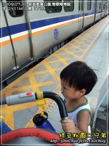 2009-7-30 上午 09-17-53.JPG