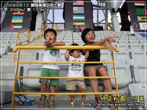 2009-9-12 下午 05-57-43.JPG