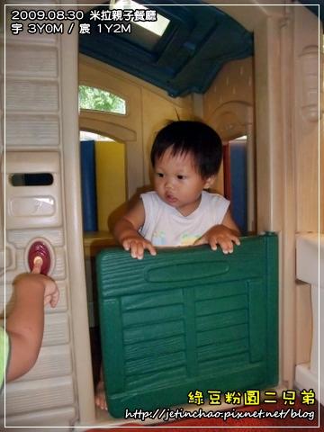 2009-8-30 下午 03-49-26.JPG