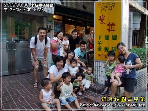 2009-8-30 下午 04-54-48.JPG