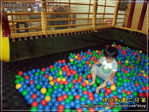 2009-9-19 下午 12-53-48.JPG
