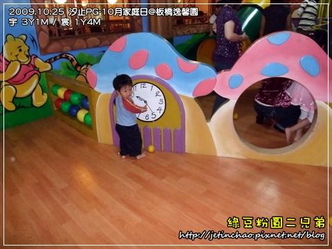 2009-10-25 下午 01-38-58.JPG
