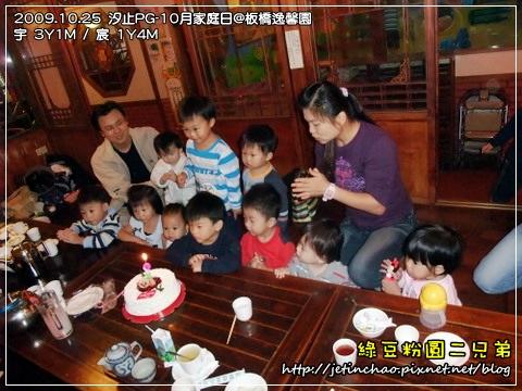 2009-10-25 下午 01-57-34.JPG