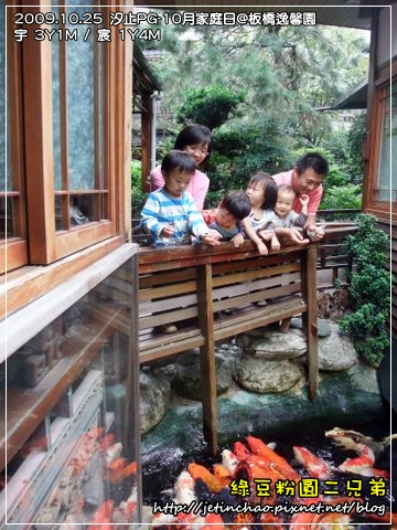 2009-10-25 下午 02-19-45.JPG