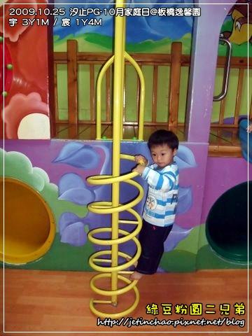 2009-10-25 下午 03-03-53.JPG