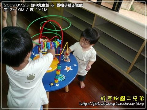 2009-7-23 下午 03-54-37.JPG