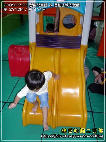 2009-7-23 下午 04-04-05.JPG