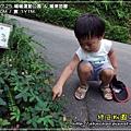 2009-7-25 上午 11-01-47.JPG