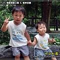2009-7-25 上午 11-15-08.JPG