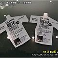 2009-7-25 下午 06-38-51.JPG
