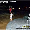 2009-7-25 下午 07-24-38.JPG