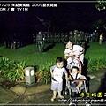 2009-7-25 下午 07-49-53.JPG