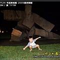 2009-7-25 下午 07-59-23.JPG