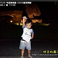 2009-7-25 下午 08-01-31.JPG
