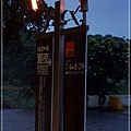 2009-7-25 下午 06-32-35.JPG