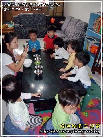 2009-10-28 上午 10-54-21.JPG