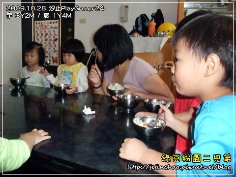 2009-10-28 下午 12-03-52.JPG