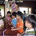 2009-7-26 下午 01-34-42.JPG