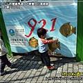 2009-11-2 下午 01-12-56.JPG