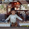 2009-11-2 下午 03-04-45.JPG