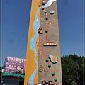 2009-11-2 下午 12-30-53.JPG