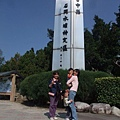2009-11-2 下午 01-16-23.JPG