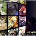 2009-11-1 上午 11-48-25.JPG