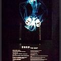 2009-11-1 下午 02-12-01.JPG