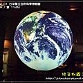 2009-11-1 下午 02-22-35.JPG
