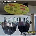 2009-11-5 上午 09-42-42.JPG